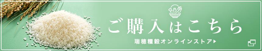お米通販サイト