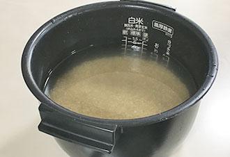 加水と浸漬
