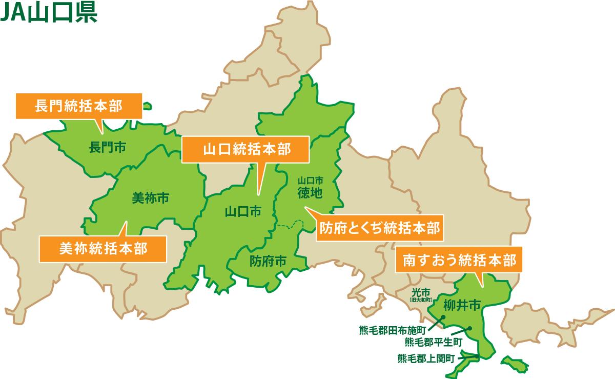 図:各JAと産地米の地図